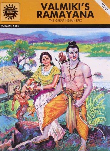 Valmiki's Ramayana: The Great Indian Epic (Amar Chitra Katha) by Valmikii (2009-01-01)