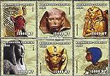 Mosambik 2435-2440 2002 Altägyptische Herrscher (Briefmarken für Sammler)