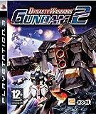 Dynasty Warriors: Gundam 2  (PS3)