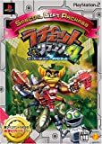 Ratchet & Clank 4th Girigiri Gingano Giga-battle[Japanische Importspiele]