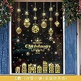 HAPPYLR Glitter appendi Adesivi murali autoadesivi Decorazioni Natalizie Piccoli Regali Adesivi per vetri Finestra Adesivi pensili per Porte, C · (Ice Snow Town + Fascino Natalizio)