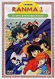 Ranma 1/2 The Movie - Le Sette Divinita' Della Fortuna (Dvd)