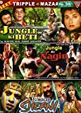 JUNGLE KI BETI / JUNGLE KI NAGIN / JUNGL...