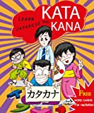 Start to Learn Japanese Katakana (English Edition)