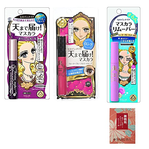 isehan-kiss-me-heroine-make-eye-makeup-black-bundle-set-volume-curl-super-water-proof-mascara-long-a