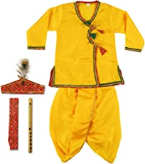 SBD Krishna/Kanha Clothes Boys and Girls Clothes Kanha Dhoti Kurta Angrakha Janmashtmi Ethnic Wear Dress for Children 2 - 4 Years (Pack of 4 - Kurta, Dhoti, Bansuri, Cloth Mukut with Morpankh, Waistband)