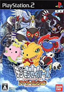Digimon Savers: Another Mission [JP Import]
