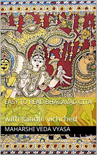 read bhagavad gita