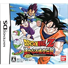 Dragon Ball Z: Harukanaru Goku Densetsu [Japan Import] [Nintendo DS] (japan import)
