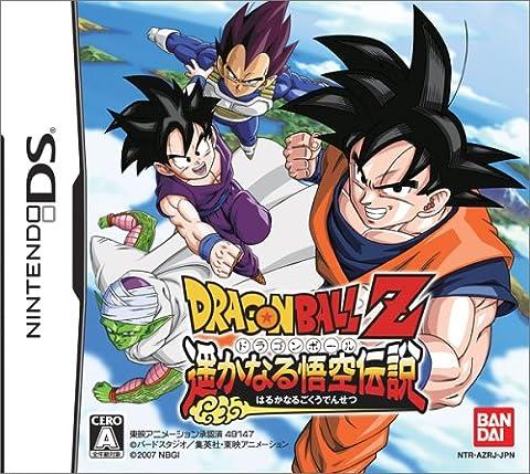 Dragon Ball Z: Harukanaru Goku Densetsu[Import Japonais]