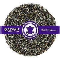 "N° 1258: Tè nero in foglie""Darjeeling Puttabong SFTGFOP"" - 250 g - GAIWAN GERMANY - tè in foglie, tè nero dall'India"