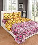 Best Home Fashion Designs Home Fashion Pillows - Fashion Hub Grace Cotton King Size Double Bedsheet Review