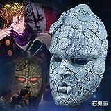 ChengMian jojo la terreur Halloween aventure étonnante gargouille stone masques fantôme cos Shek-récupération medicos