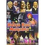 Hasya Kavi Muqabla Vol-2