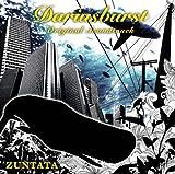 Dariusburst [Import anglais]