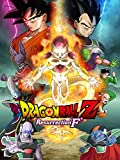 Best Anime Movies - Dragon Ball Z: Resurrection F Review