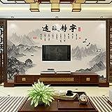 SunZhi Die Nordischen Wald Elk sofa Hintergrund Malerei Wandmalerei Wohnzimmer Schlafzimmer Arbeitszimmer Dekor Tapete 3D-Bäume Hintergrundbild Das 250 cm * 175 cm