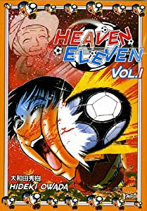 Heaven Eleven Edition simple Tome 1