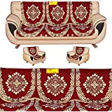 FAB NATION 10 Handloom Cotton Sofa Cover and Chair Cover Set for 5 Seater (Maroon)