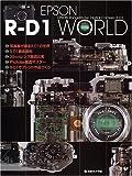 Epson R-D1 world?Epson rangefinder digital camera R-D1