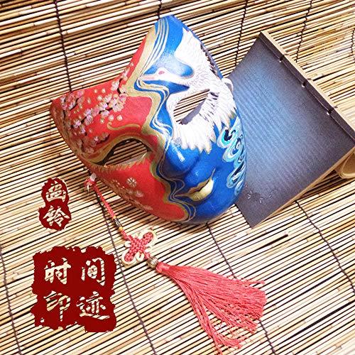 Dynastie Tang Kostüm - Rtuyk-mask Maske Maskenball Maske Kostüm Ball Tang Dynasty Ancient Makeup Gesichtsmaske