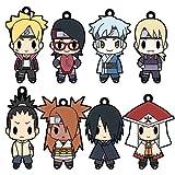 perno D4 BORUTO -Naruto la mercancia pelicula- Llave de goma Coleccioen del anillo caja 1BOX = 8 piezas, los ocho