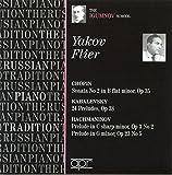 The Russian Piano Tradition: Yakov Flier