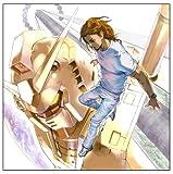Songtexte von Andrew W.K. - Gundam Rock