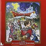 Dragon Quest 10 [Soundtrack]