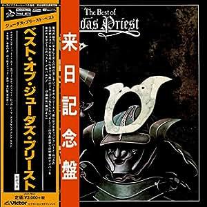 Best of Judas Priest [Cardboard Sleeve (mini LP)] [Platinum SHM-CD] [Limited Release]