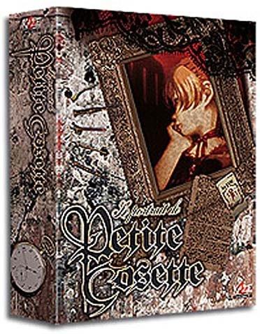 Le Portrait de Petite Cosette [Édition Simple] [Édition Simple]