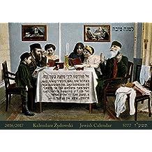 Kalendarz zydowski Jewish calendar 2016/2017 5777