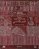 Poésie arabo-andalouse : petite anthologie  