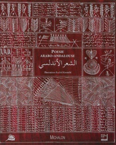 Poésie arabo-andalouse : Petite anthologie par Farouk Mardam-Bey