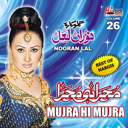 Dholna Zara Mukhre Di Chabi