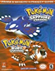 Pokemon Ruby & Sapphire - Prima's Official Strategy Guide