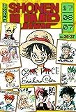 Weekly Shonen Jump Vol. 286: 08/07/2017
