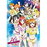 V.A. - Love Live! M's Next Lovelive! 2014 Endless Parade (2DVDS) [Japan DVD] LABM-7150