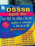 Best Books For Teachers - Solanki's DSSSB Primary Teacher Review