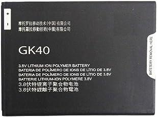 Motorola Moto E4/ E 4th Gen XT1760 2800 mAh Battery