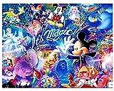 PRESENT Stickerei Diamant 5D – Mosaik Strass Leinwand komplett – Komplettset Französischer (Magische Micky Micky Maus, 40 x 60 cm)