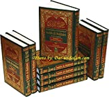 Sahih Al-Bukhari Arabic and English : Complete 9 Vol Darussalam Bukhari Set -+91 99457 44117