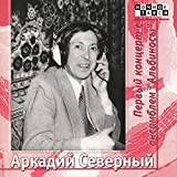Cheburashka (Medley)