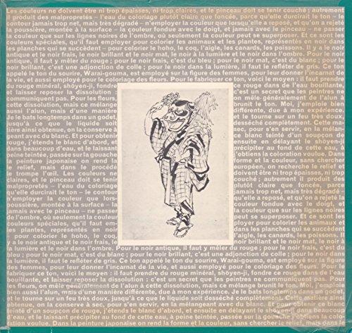 Le Fou de peinture Hokusai et son temps. Dessins, Estampes, Livres, Peintures, Bronzes, Kimono, Laques, Netsuke.