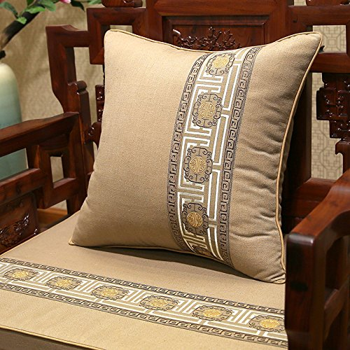 Mahagoni-mantel (Baozengry Baumwolle Thorn Bestickte Kissen Sofakissen Bett Mahagoni Rückenlehne Stuhl Taille Kissen Beutel Mit Core, 35 X 50 Cm (Mantel Inneren Kern), Kaffee Farbe (Qian Xifu))