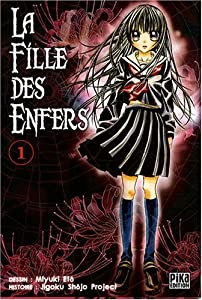 La fille des enfers Edition simple Tome 1