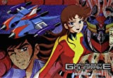 Ufo robot Goldrake (special edition) Stagione 02 Volume 04 Episodi 55-60 [IT Import]