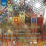 Ippolitov-Ivanov: Symphony No. 1 [Singapore Symphony Orchestra; Choo Hoey] [NAXOS: 8573508]