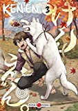 Ken'en : comme chien et singe. 3 | Fuetsudo. Auteur