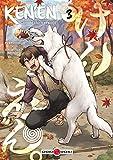Ken'en - Comme chien et singe - Volume 3
